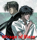 Daten: Mirage of Blaze
