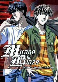 Bild: Mirage of Blaze