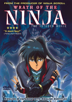 Bild: Wrath of the Ninja