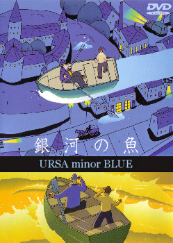 Bild: URSA minor BLUE